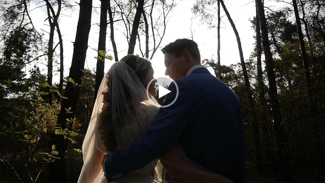 bruiloft-wijk-en-aalburg-video